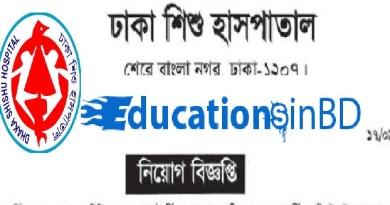 Dhaka Shishu Hospital Job Circular 2018 Dhaka Shishu Hospital Job Circular & Apply Instruction 2018