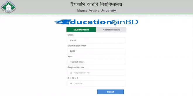 Kamil Masters 1st part Exam Result 2017