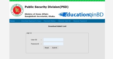 Public Security Division (PSD) Exam Question Solution & Result 2018