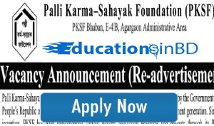 Palli Karma Sahayak Foundation PKSF  job circular & Apply Instruction -2018