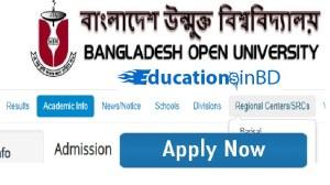 Bangladesh Open University Masters Admission Test Notice