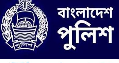 Bangladesh Police SI Viva Result 2018
