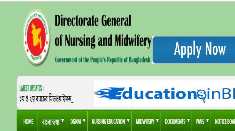 Diploma in Nursing and Midwifery Admission Notice Result 2018-2019