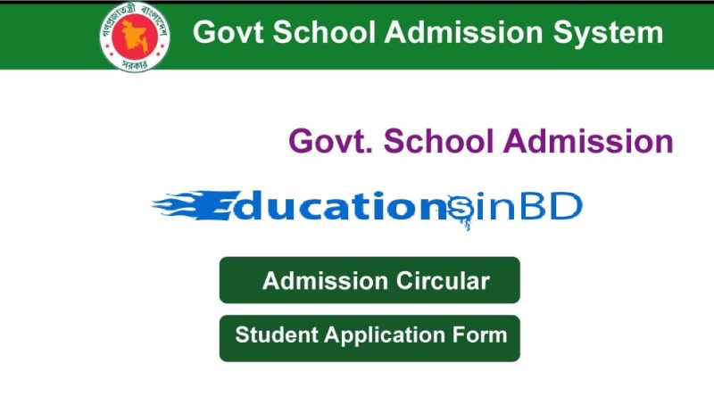 Govt School Admission Notice Result 2019 Download