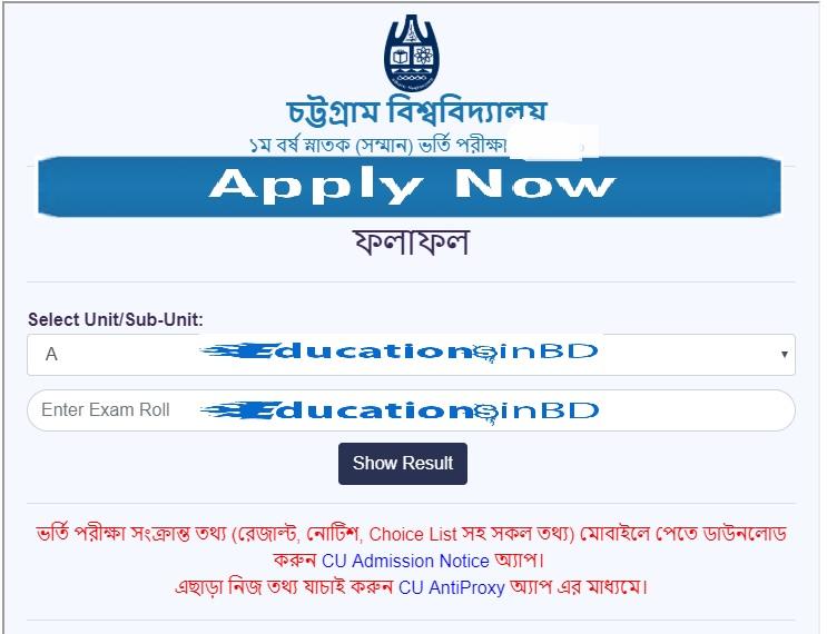 Chittagong University (CU) C Unit Admission Result 2018-19