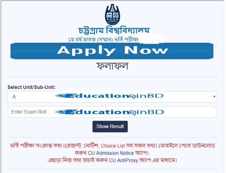 Chittagong University (CU) C Unit Admission Result 2018-19