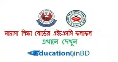 Madrasah Board HSC ALIM Result 2019 With Full Marksheet Download