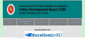 Cotton Development Board Admit Card Exam Date Result 2018