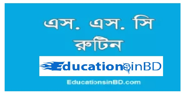 SSC Exam Routine 2019 Bangladesh All Education Board Download