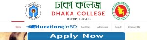 Dhaka College Admission Circular Result 2018-19