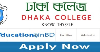 Dhaka College Admission Circular Result 2018-19