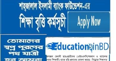 Shahjalal Islami Bank Scholarship Circular Result 2019
