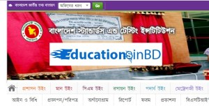 Bangladesh Standards and Testing Institution BSTI Exam Date Admit Card Result 2018