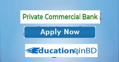 Private Commercial Bank Private Commercial Bank Job Circular & Apply Instruction -2019