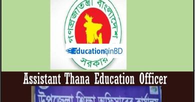 Assistant Thana Education Officer ATEO Job Circular Result 2019