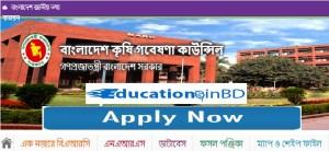 Bangladesh Agricultural Research Council Exam Result Circular 2019