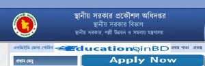 Local Government Engineering Department Job Circular Result 2019