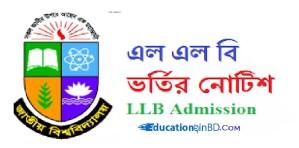 National University LLB Admission & Result Notice 2020 -www.nu.ac.bd educationsinbd