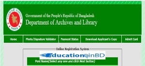 Department of Archives and Library Job Circular Result 2019