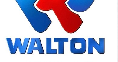 Walton Mobile Customer Service Center List Has Been Updated a New Walton Mobile Phone Care Center Website. Walton Mobile Phone
