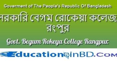 Govt Begum Rokeya College Admission Notice Result 2020-2021
