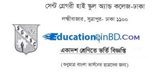 St Gregory High School & College Admission Notice 2020 and Online Application Process Update Now. Laskmibazar, Sutrapur, Dhaka Saint Gregory High School Admission