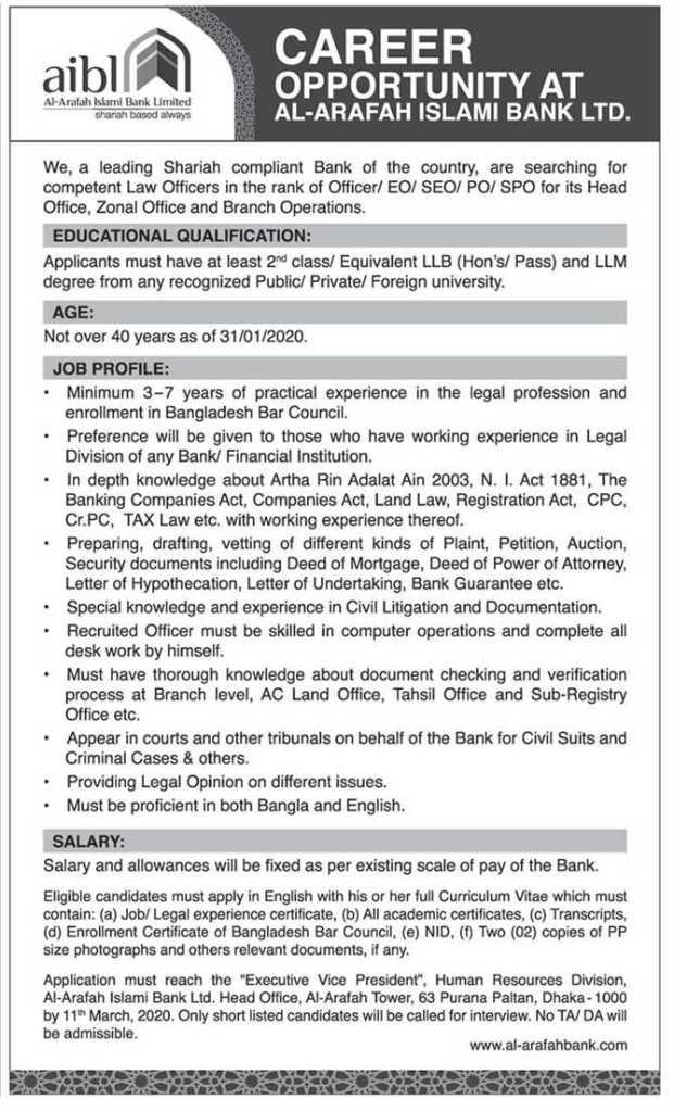 Al-arafah-bank-job-circular-feb-2020