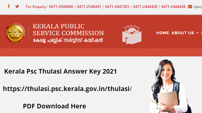 Kerala Psc Thulasi Answer Key 2021