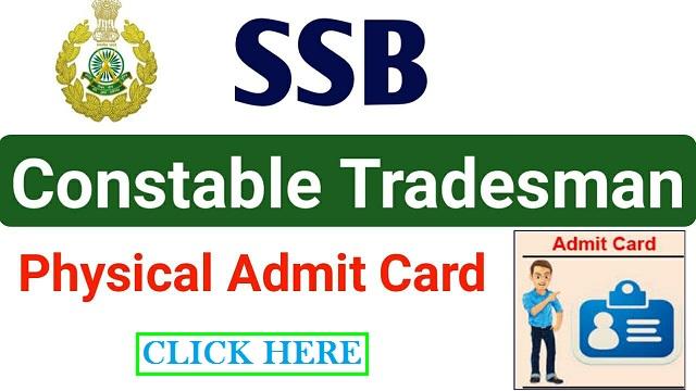 SSB Tradesman Admit Card 2021