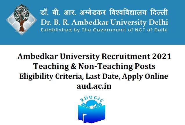 Ambedkar University Recruitment 2021