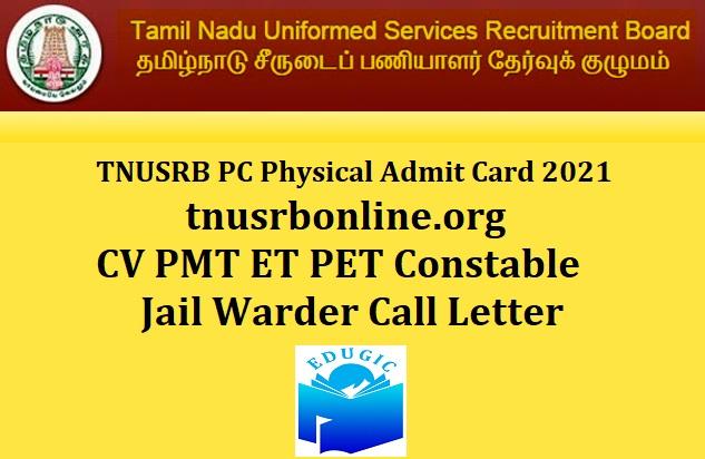 TNUSRB PC Physical Admit Card 2021