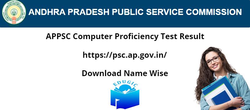 APPSC Computer Proficiency Test Result 2021