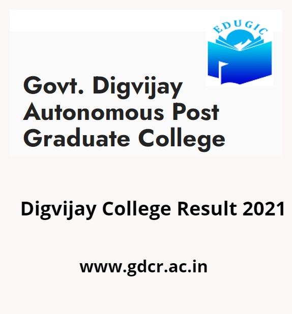 Digvijay College Result 2021