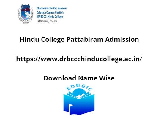 Hindu College Pattabiram Admission 2021