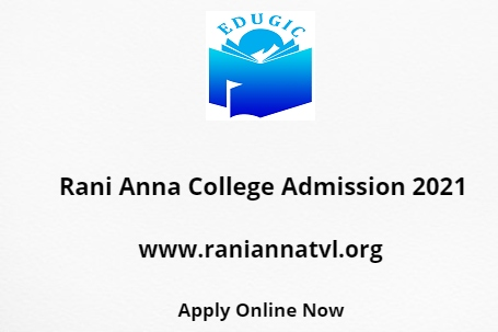 Rani Anna College Admission 2021