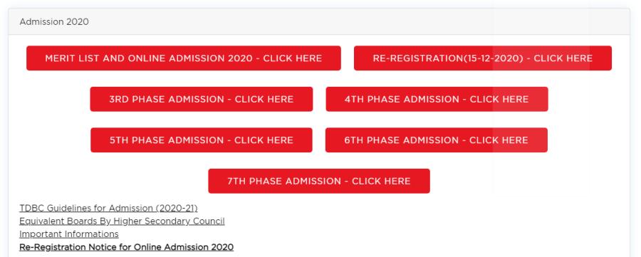 TDB College Admission Form 2021
