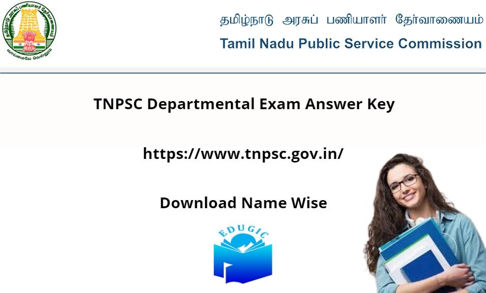 TNPSC Departmental Exam Answer Key 2021