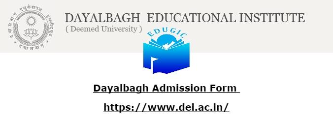 Dayalbagh Admission Form