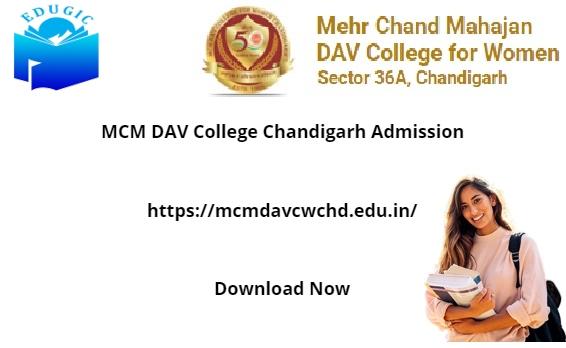 MCM DAV College Chandigarh Admission 2021-22