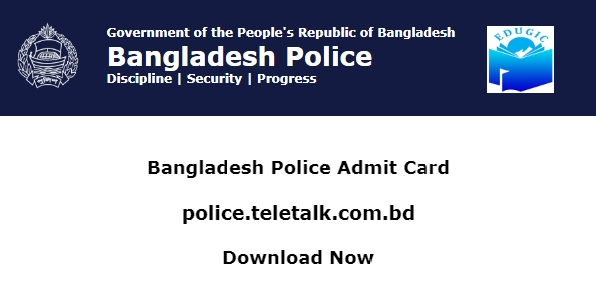 Bangladesh Police Admit Card