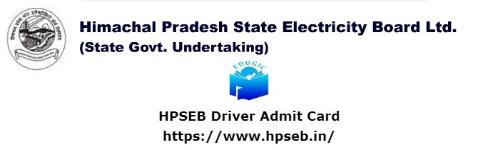 HPSEB Driver Admit Card