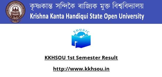 KKHSOU 1st Semester Result