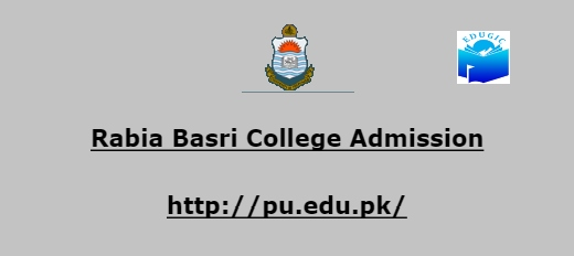 Rabia Basri College Admission