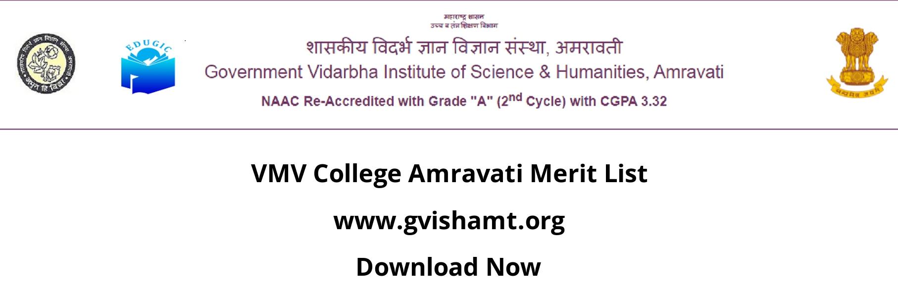 VMV College Amravati Merit List