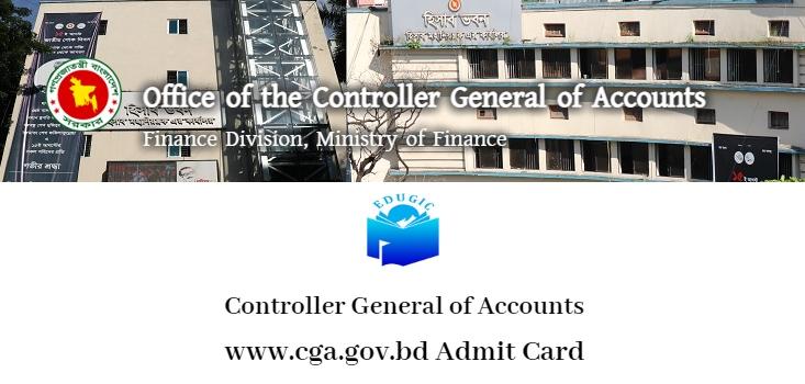 www.cga.gov.bd Admit Card