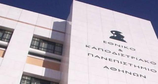 Αποτέλεσμα εικόνας για Λίστα της Σαγκάης για τα Ελληνικά ΑΕΙ φωτος