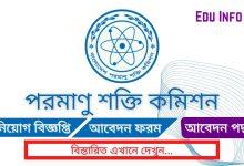 Photo of Bangladesh Atomic Energy Commission BAEC Job Circular 2021 [Online Apply]