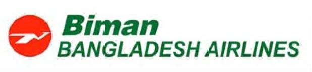 Biman Bangladesh Job Circular
