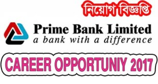 Prime Bank Limited Vacancy circular Online application-Admit Card