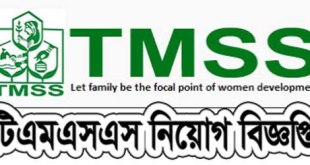 TMSS Ngo Job New Circular